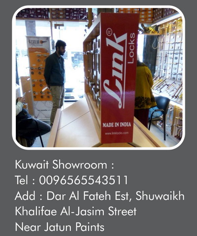 Contact   Najaf Hardware